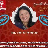 الاستاد محمد قنباعو يتكلم عن طريق التعامل مع الطفل المريض 06/09/2016