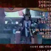 Immortal Yi Soon Shin - TITLE THEME