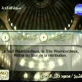 Ecouter le Coran - Version audio du Coran récité - Mariage Franco Marocain