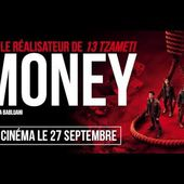 MONEY - BANDE ANNONCE OFFICIELLE
