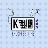 K-Coffee Time Chapitre 0 by K-Coffee Time