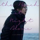 "[Berlinale 2017] ""On the beach at night alone"" de Hong Sang-soo"