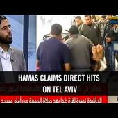 Hamas' Claims: True or False?