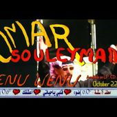 "Omar Souleyman - ""Wenu Wenu"" - Last night in Orient"