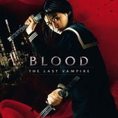 Blood, the last vampire - l'Ecran Miroir