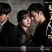 http://dcolteddy.over-blog.com/article-drama-film-i-miss-you-114528235.html