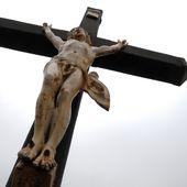 Vatican: Une Bible de 1500 ans confirme que Jésus Christ n'a pas été Crucifié - Marichesse.com