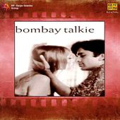 Bombay Talkie (Original Motion Picture Soundtrack) - EP by Shankar - Jaikishan on iTunes
