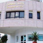 """Sfax : La science massacrée au nom des libertés """"académiques"""" - Kapitalis"""