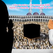Mouslim Ombres Tawhid - Android Apps on Google Play