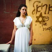 """"""" Nous sommes des réservistes israéliens. Nous refusons de servir """" - OCL - Organisation Communiste Libertaire"""