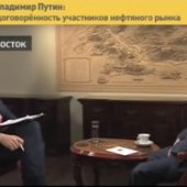 Putin Goes Head-to-Head with Bloomberg News Chief - FULL Interview (Video)