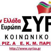 URGENT!!! Rassemblement demain à 18h30 devant l'Ambassade Grecque à Paris