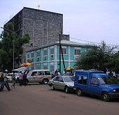 Cheick Fantamady Camara - Wikipédia