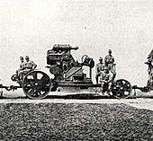 Skoda 305 mm Model 1911