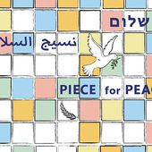 PIECE for PEACE - call for action | Women Wage Peace