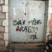 """"""" Le nettoyage ethnique de qui? """" : L'appropriation israélienne de l'histoire palestinienne"""