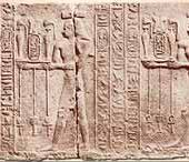 Ancient Egypt - Samannud, central Delta town