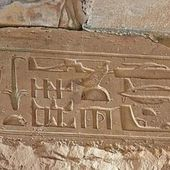 Abydos carvings