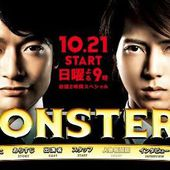 MONSTERS [J] vostfr :: Anime-Ultime