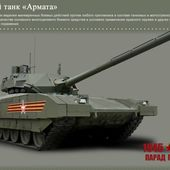 Russian MOD reveals images showing the turrent of each new armored vehicle projects | May 2015 Global Defense Security news UK | Defense Security global news industry army 2015