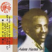 Adem Harun - Awesome Tapes From Africa