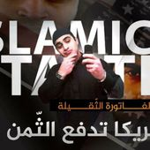Terrorisme: n'amalgamons pas tous les homophobes - Causeur