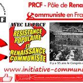 24 Décembre 1920 / Décembre 2015 : 95ème anniversaire du Congrès de Tours - INITIATIVE COMMUNISTE