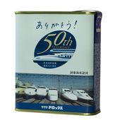 Le shinkansen fête ses 50 ans