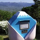 Les boites aux lettres originales du Japon - La boite verte