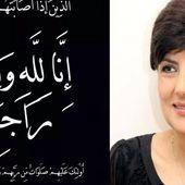 Le décès de Samira Fizazi attriste tous les Marocains