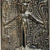 La galerie des bronzes de mémoire africaine