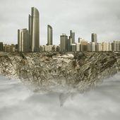 """Miles de personas se paralizan al ver una """"ciudad flotante"""" en el cielo de China (VIDEO)"""