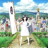 Summer Wars (2009) - Forum Vivlajeunesse
