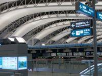 RT @infotourism: #Aéroport Kansai : aucune perte...
