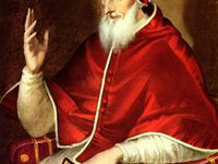 Ici gisent quelques-uns des plus grands papes de la Renaissance.