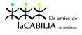 Association Kabyle en Catalogne. actions culturelles autours des valeures nouvelles. rencontres, echanges, debats, projets, cooperation, solidarité, citoyenneté mediteranéene, education, pacifisme, paix sociale, integration, promotion des droits d
