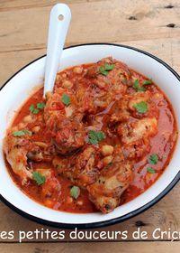 Fricassée de poulet à la tomate et aux pois chiches