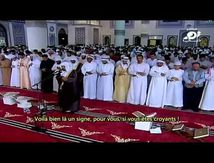 Saad Al-Ghamidi (سعد الغامدي) : Sourate Al 'Imrane (03); Versets 1 à 115