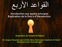 Introduction aux quatre principes – Explication de la Dou'a d'introduction