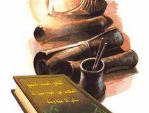 Les savants : héritiers des prophétes