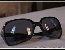 Les vitraux sur verres de lunettes de soleil ...