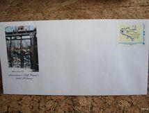Canal de Nantes à Brest, un timbre pour un évènement... !