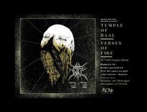 TEMPLE OF BAAL new song