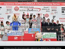 Suzuka Rd.1 2016 - Suzuka Circuit -  SuperFormula