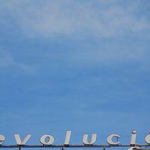 """Libia - """"En Libia se ha producido una revolución popular"""""""
