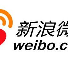 Weibo - le Twitter Chinois …