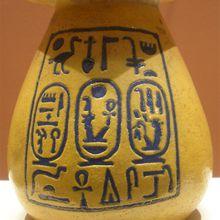 Hiéroglyphes - Vase aux noms d'Amenophis III et de Tiy