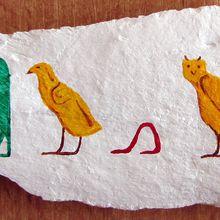 """Ecrire """"Bonjour"""" en égyptien hiéroglyphique - Sois le bienvenu en paix !"""