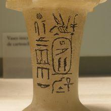 Vase - 1ère fête de couronnement de Pepi 1er
